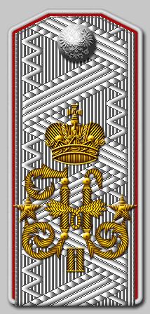 Генерал майор свиты его величества